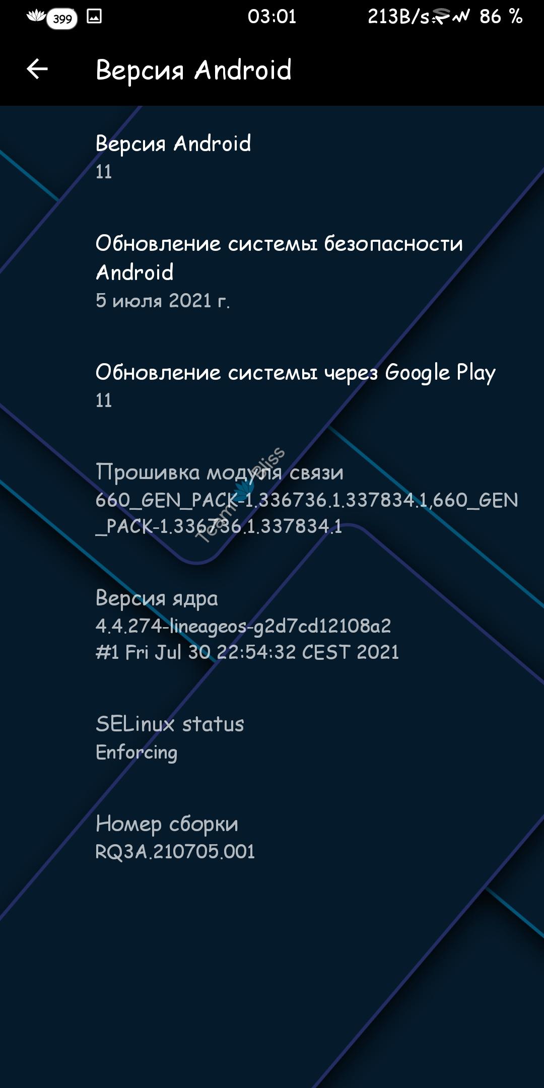 02Screenshot_20210803-030138706.jpg