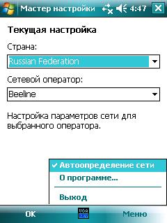Click image for larger version  Name:Screenshot_2014-07-18-09-05-00.jpg Views:514 Size:111.4 KB ID:2861839