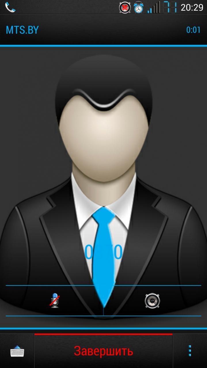 [ROM JB 4.2.2/SENSE5] 05/06 Team Venom ViperX 4.1.1 - welcome to the future- HTC ONE X Attachment
