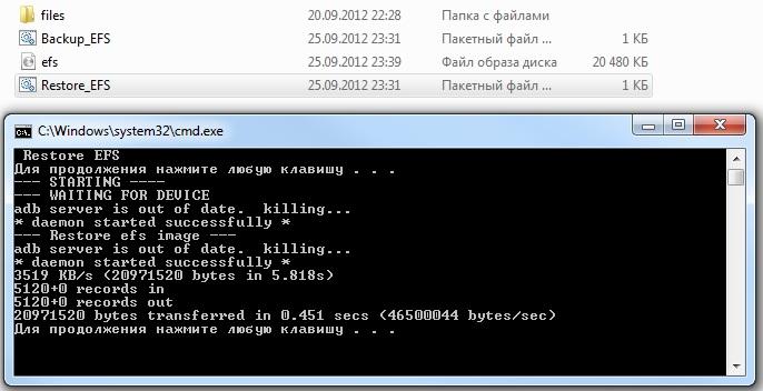 [TOOL] Backup / Restore EFS (IMEI) pro všechny SGSIII Attachment