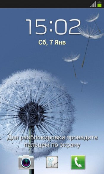 Click image for larger version  Name:bo3IBV9XpHc-350x583.jpg Views:2210 Size:45.9 KB ID:1624691