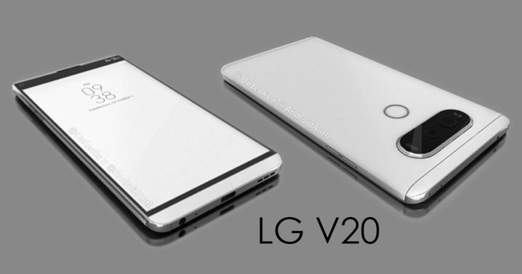 LG-V20-renders-destacada-1024x538.jpg