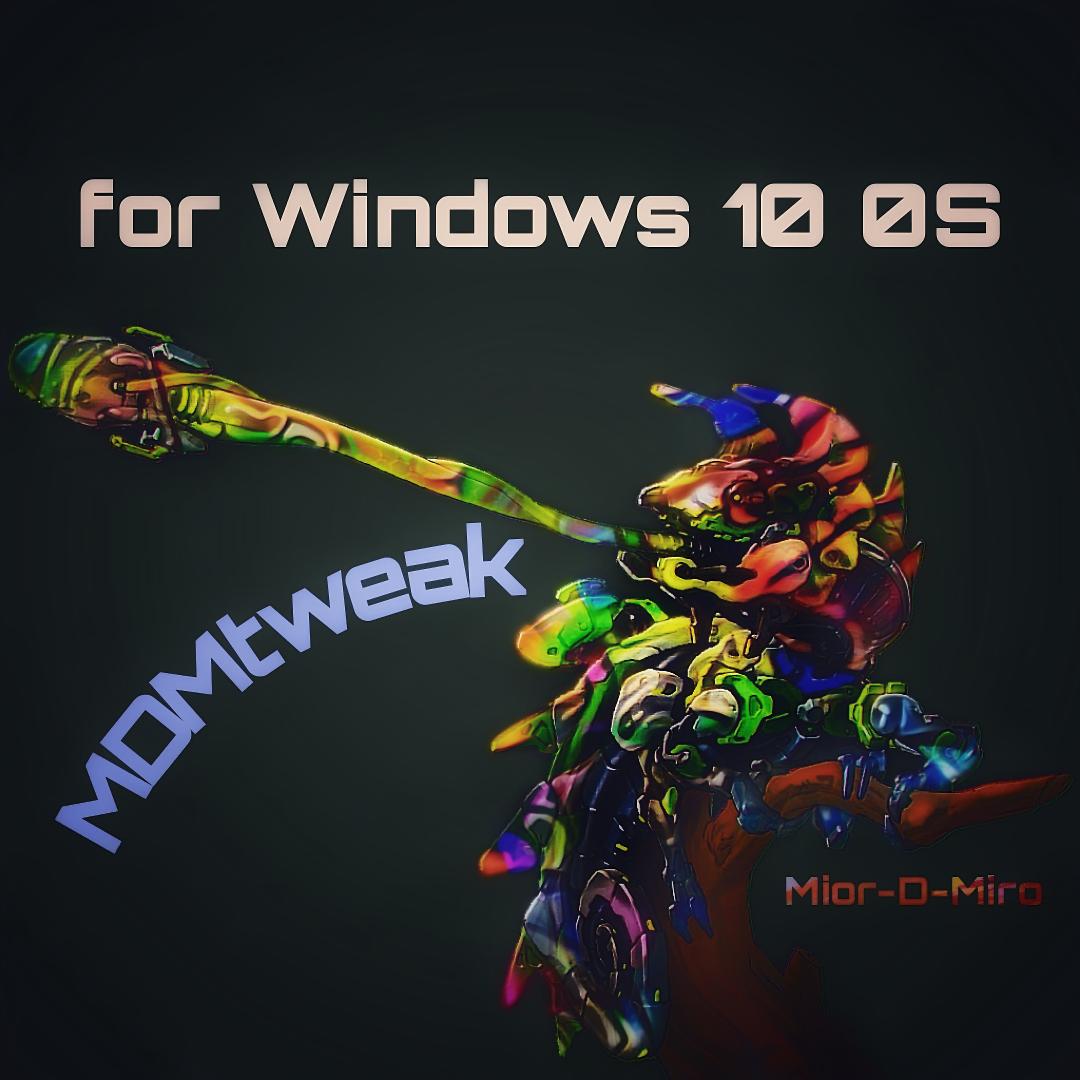 MDMtweak for Windows 10 OS_LOGO.png
