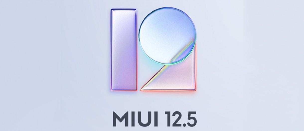 miui12.5.jpg