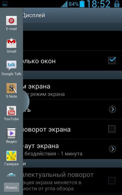 attachment.php?attachmentid=1469285&d=1352481003