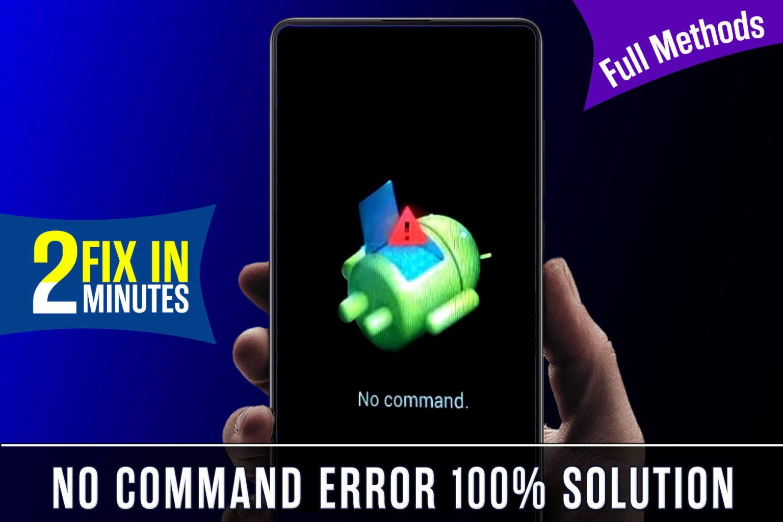 No-Commands-error-solutions.jpg