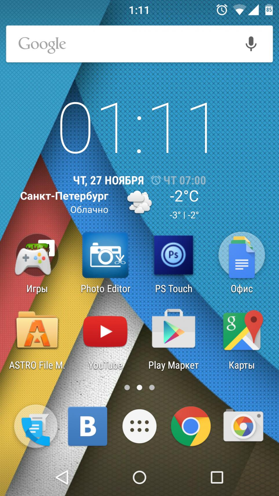 Click image for larger version  Name:Screenshot_2014-11-27-01-11-51.jpg Views:10496 Size:227.7 KB ID:3035599