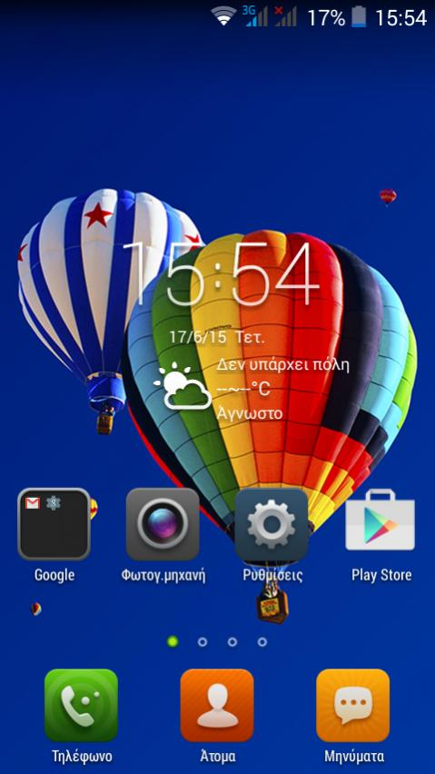 ROM Flight for Lenovo A328