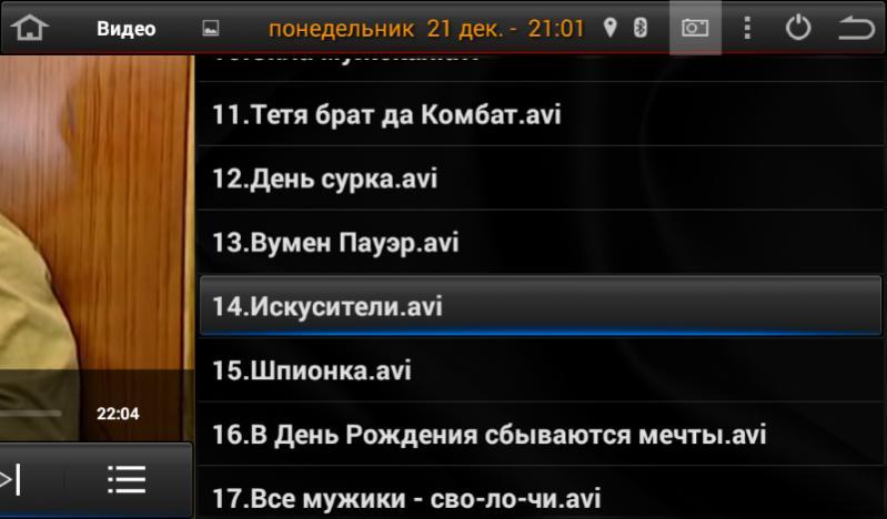 Click image for larger version  Name:Screenshot_2015-12-21-21-01-23.jpg Views:10016 Size:42.3 KB ID:3584014