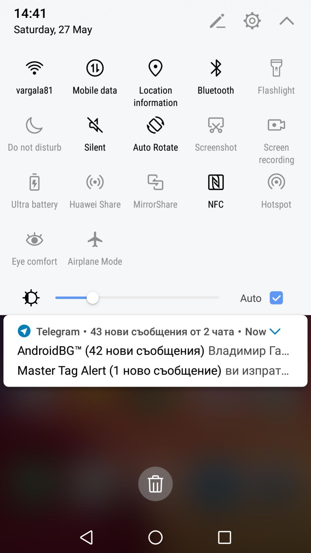 Click image for larger version  Name:Screenshot_20170527-144103.jpg Views:8252 Size:109.5 KB ID:4162929
