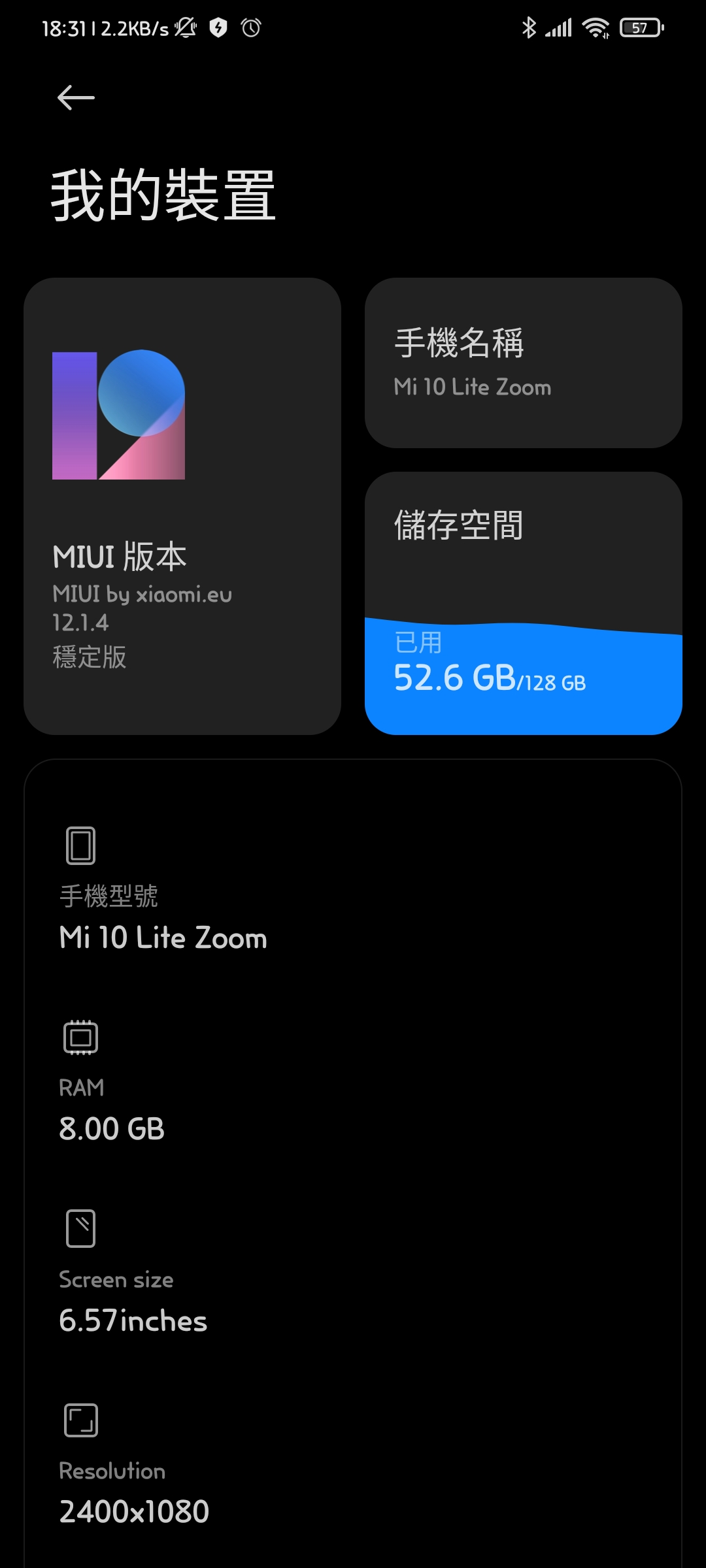 Screenshot_2021-01-20-18-31-47-304_com.android.settings.jpg