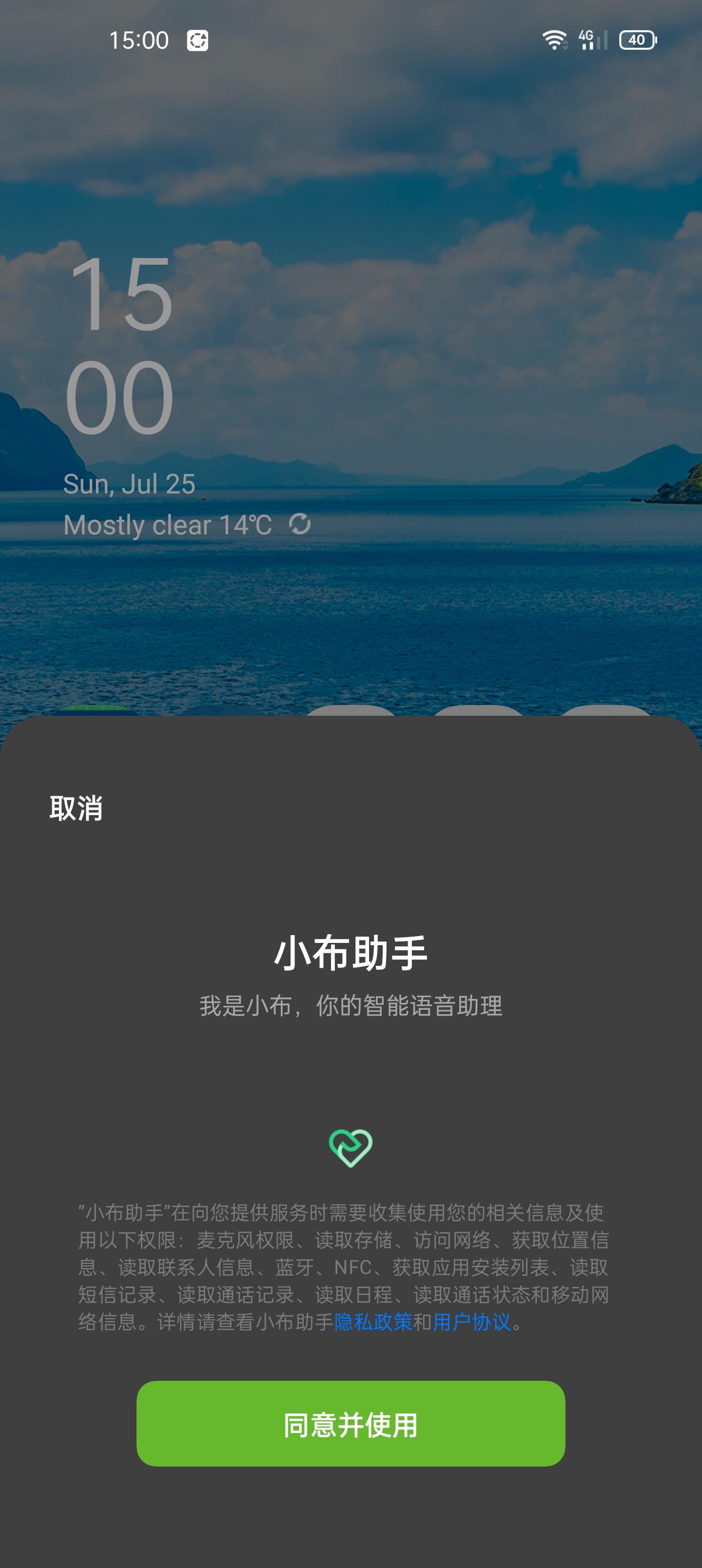 Screenshot_2021-07-25-15-00-15-81_24b1f35b7ecf5335675b84677f729637.jpg