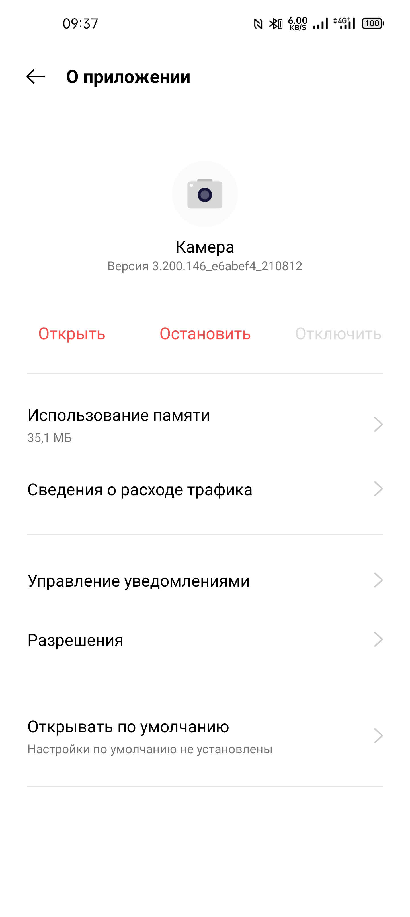 Screenshot_2021-09-03-09-37-13-27_fc704e6b13c4fb26bf5e411f75da84f2.jpg