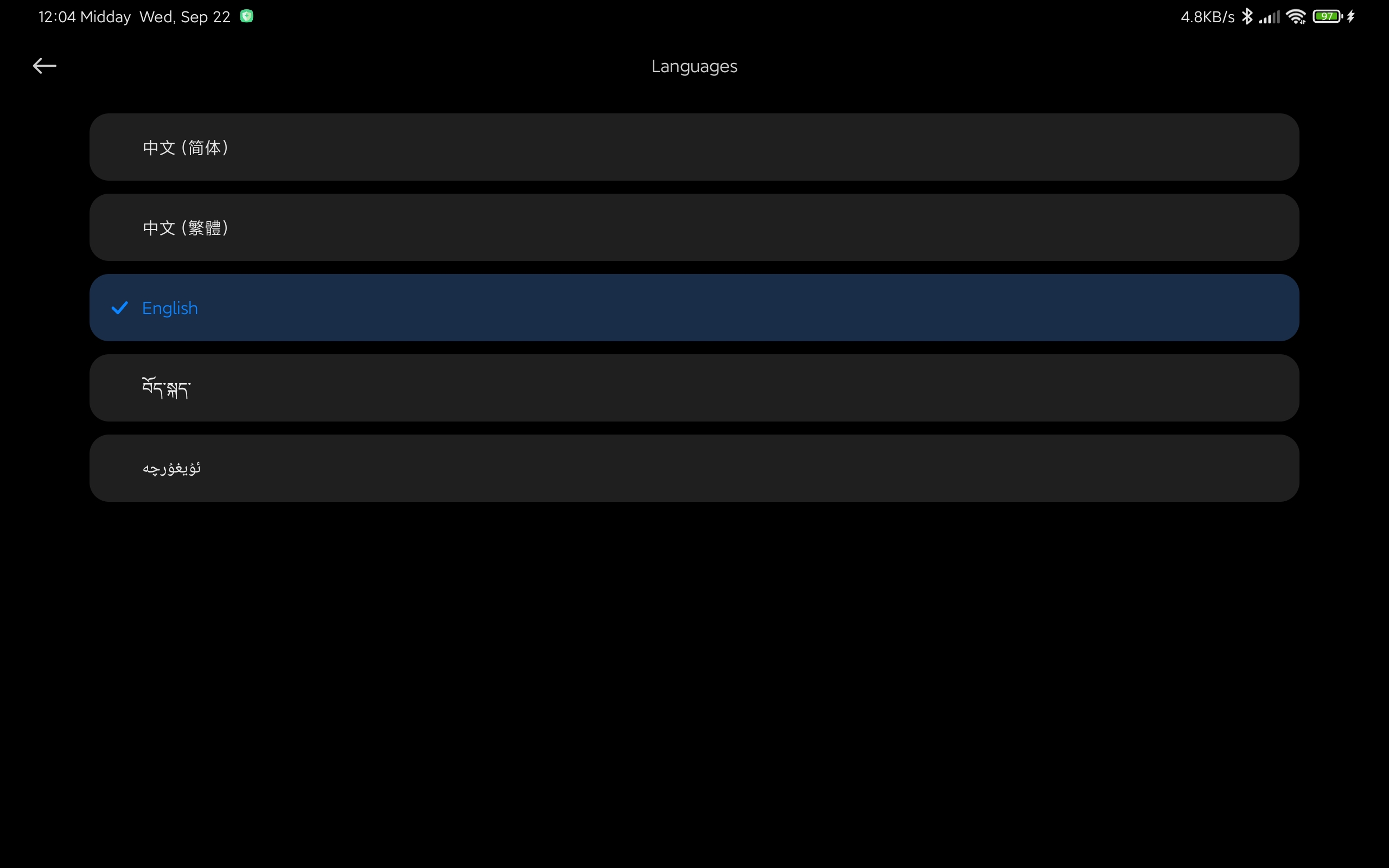 Screenshot_2021-09-22-12-04-13-305_com.android.settings.jpg
