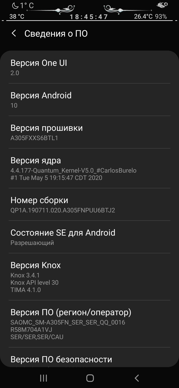 Screenshot_20210220-184548_Settings.jpg
