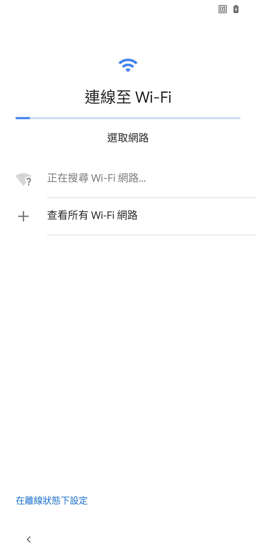 Screenshot_20210223-120244_Android_設定[1].png