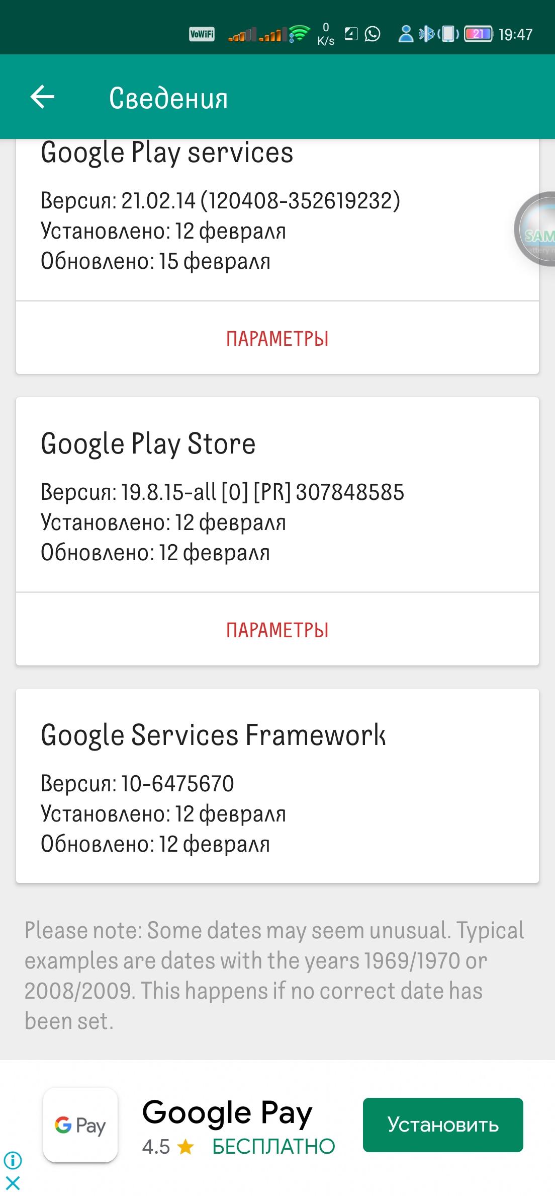 Screenshot_20210224_194703_com.gspace.android.jpg