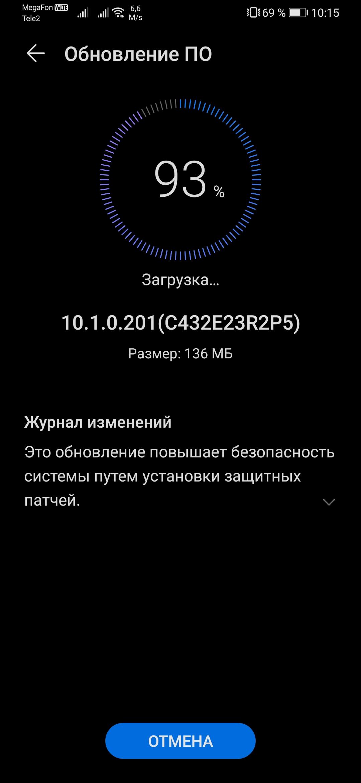 Screenshot_20210304_101537_com.huawei.android.hwouc.jpg