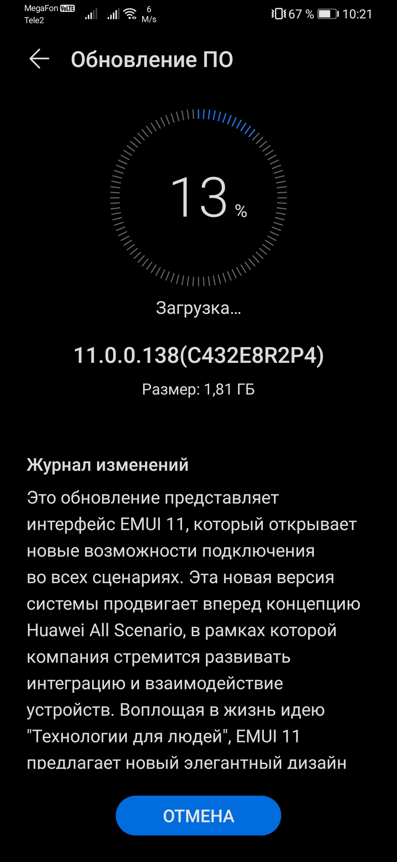Screenshot_20210304_102145_com.huawei.android.hwouc.jpg