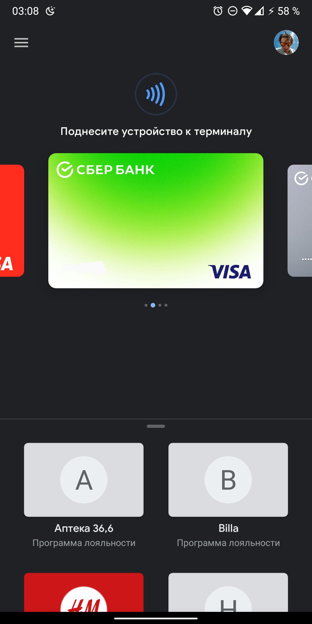 Screenshot_20210308-030856_Сервисы_Google_Play~2.png