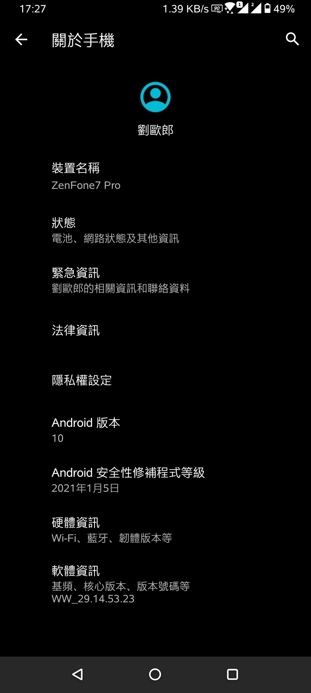 Screenshot_20210321-172722569.jpg