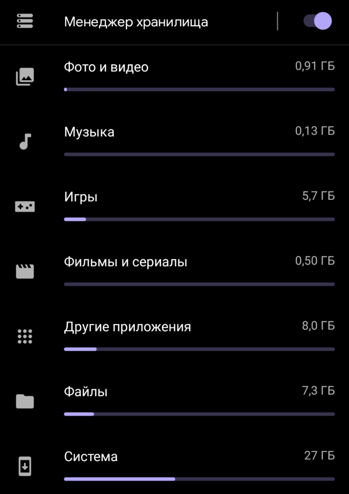Screenshot_20210504-231654_Настройки.png