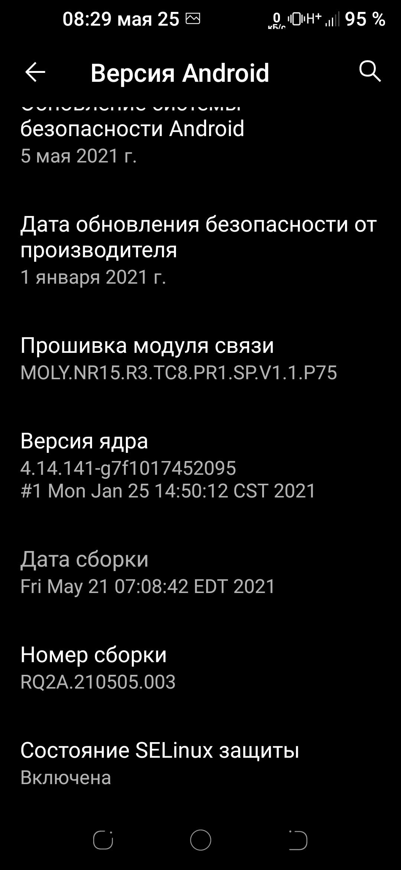 Screenshot_20210525-082923467.jpg
