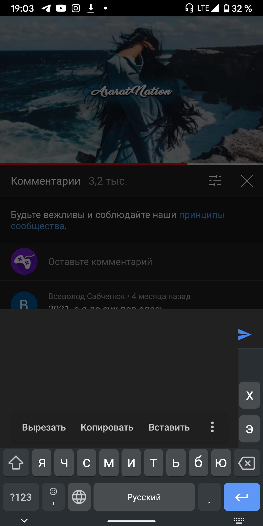 Screenshot_20210605-190312_YouTube.png