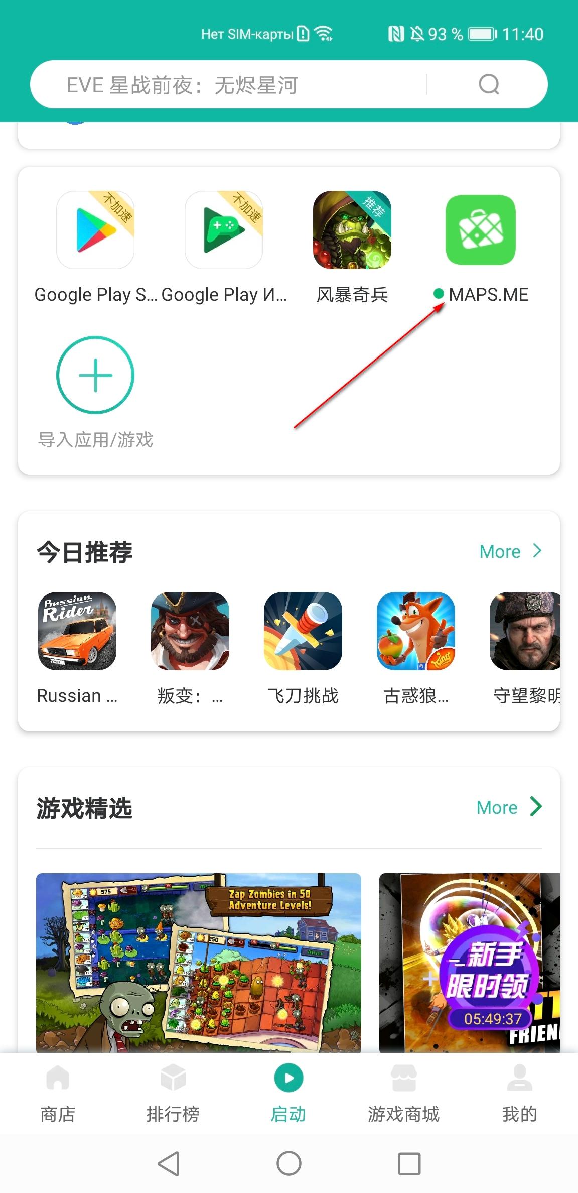 Screenshot_20210609_114042_com.excean.gspace.jpg
