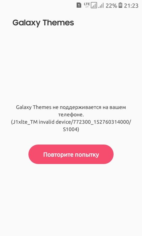 Screenshot_20210615-212331.jpg