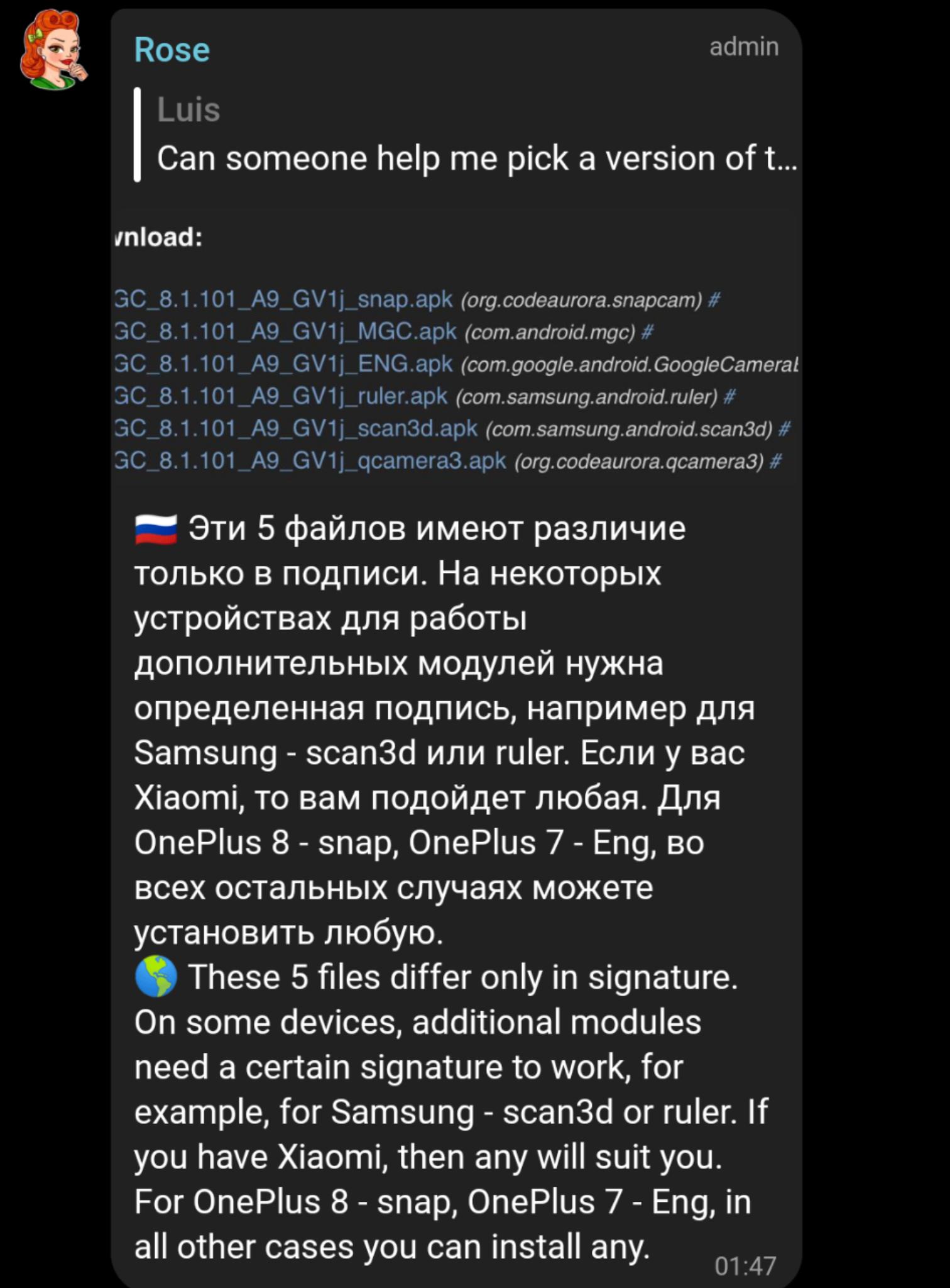 Screenshot_20210727-140513.png