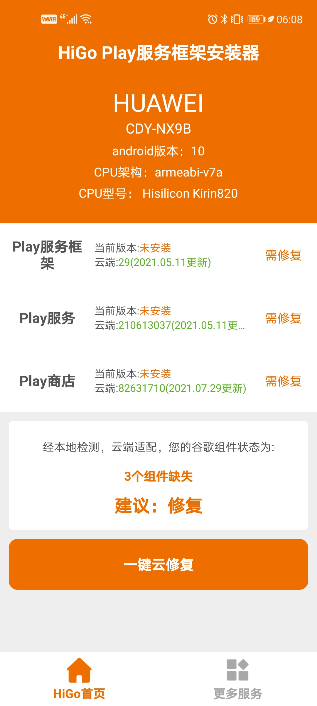 Screenshot_20210730_060852_com.higoplayservice.higoplay.jpg