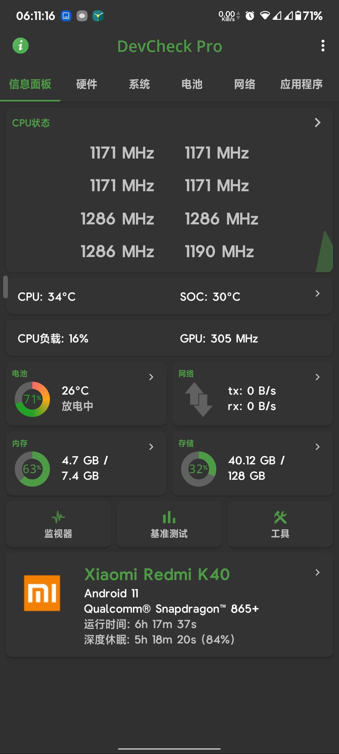 Screenshot_20210731-061118847.jpg