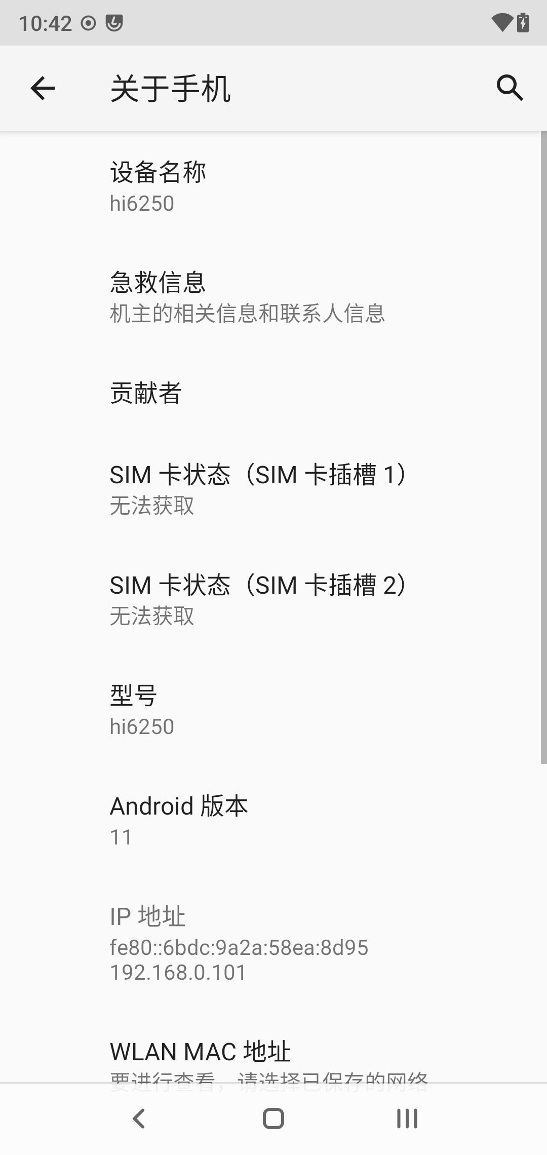 Screenshot_20210831-224223_设置.png