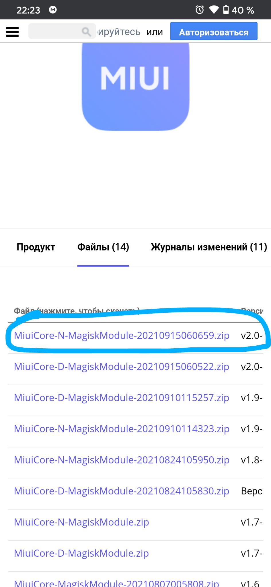 Screenshot_20210915-222329_Chrome.png