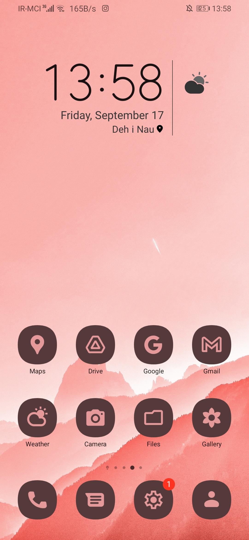 Screenshot_20210917_135817_com.huawei.android.launcher.jpg