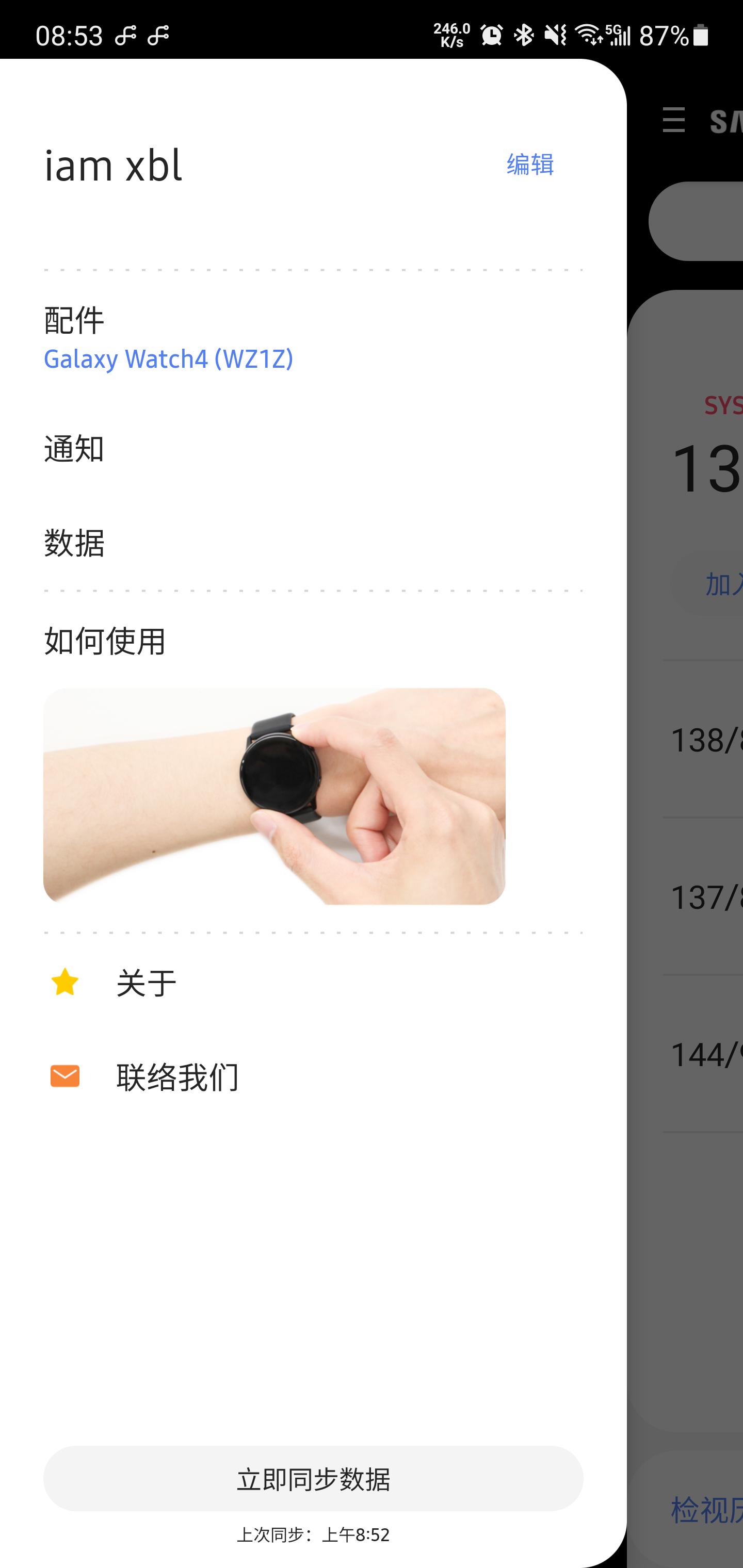 Screenshot_20210924-085344_Samsung Health Monitor.png