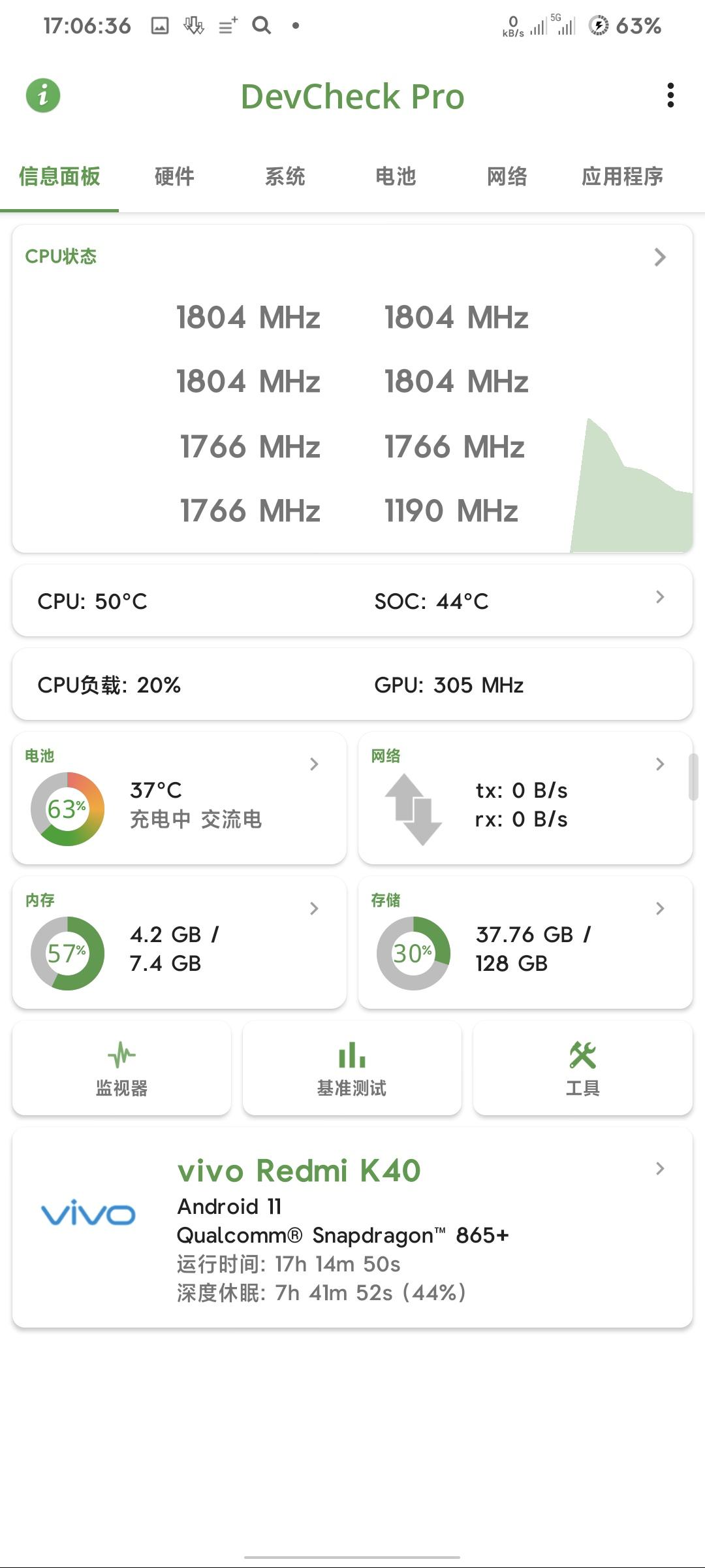 Screenshot_20210925-170639001.jpg