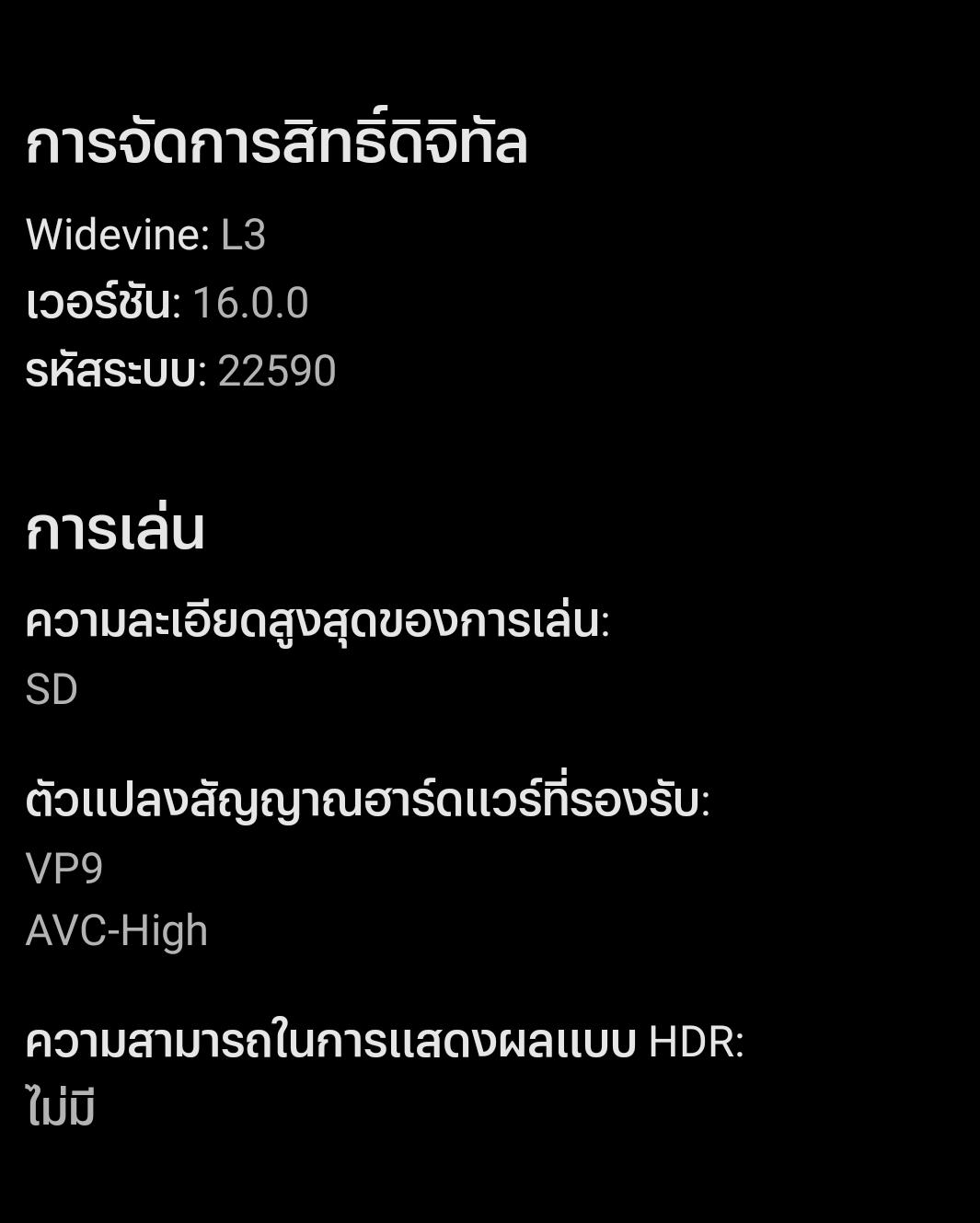 Screenshot_20210927-055959_Netflix.png