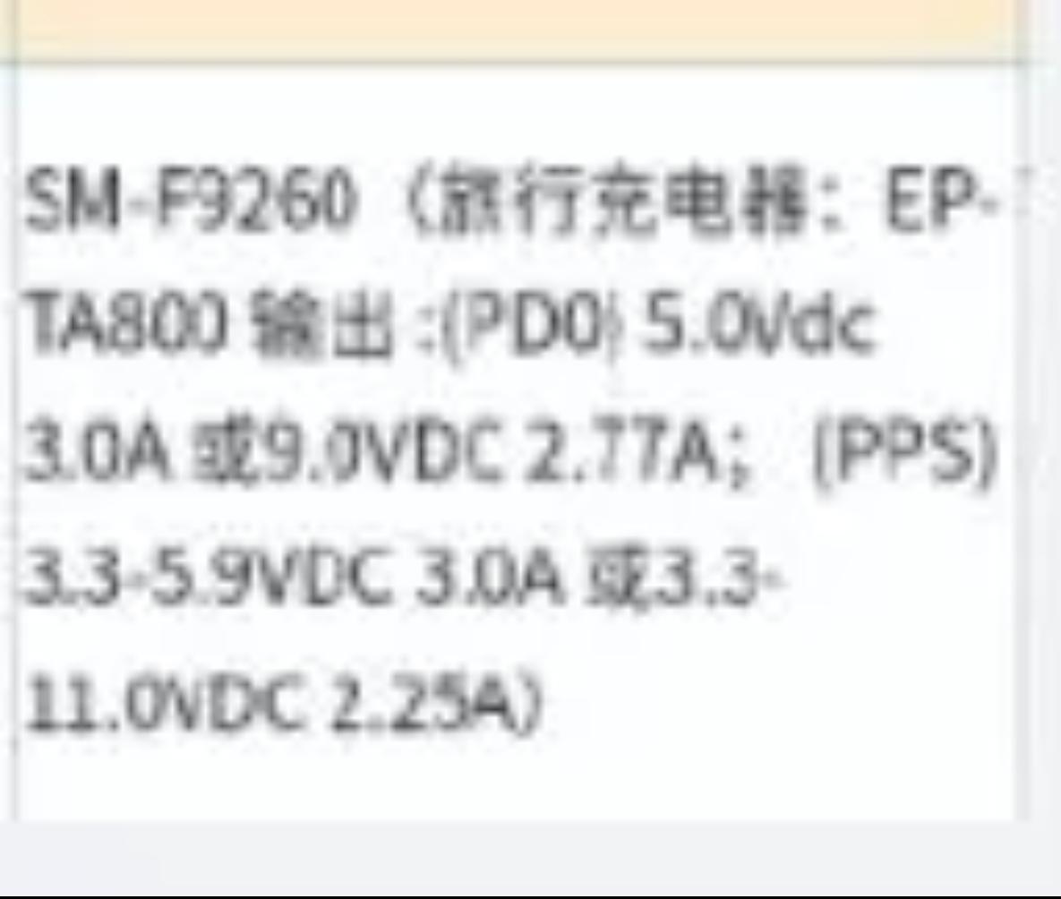Screenshot_20210927-091325_Firefox Beta.jpg