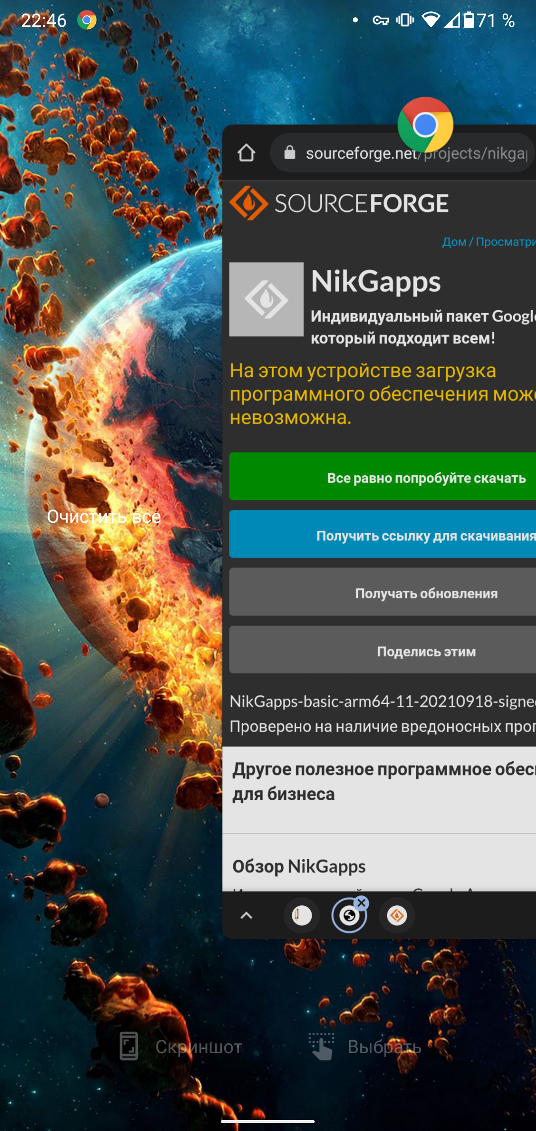 Screenshot_20211006-224640.png