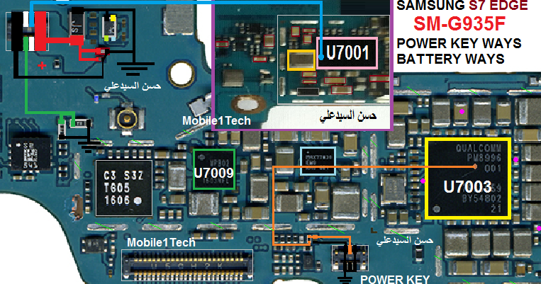 SM-G935F POWER&BATTERY OK.png