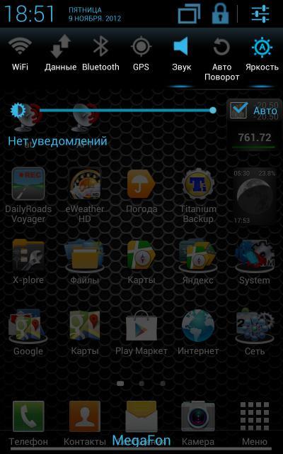 attachment.php?attachmentid=1469281&d=1352480975