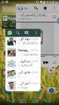 uploadfromtaptalk1394737375625.jpg