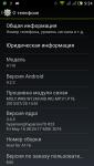 Screenshot_2014-05-17-09-24-04.png