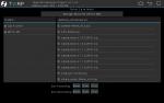 Screenshot_2014-08-05-21-09-20.png