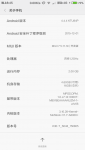 Screenshot_2015-11-25-20-45-56_com.android.settings.png