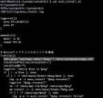 auto_install.jpg