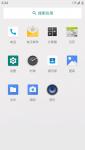 Screenshot_20180820-142433.png