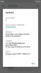Screenshot_20180820-142428.png